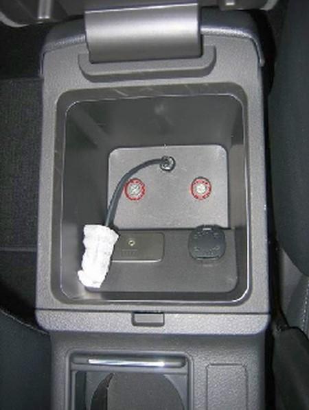 2008 11 Subaru Impreza Shift Boot Installation