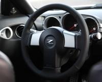 Infiniti FX 2003-08 steering wheel cover