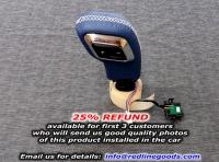 Ford F-150 2015-17 shift knob cover