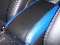 Holden Ute 2001-06 armrest cover