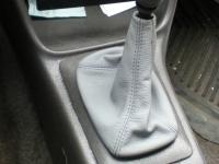 Suzuki Swift 1989-01 shift boot