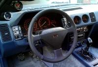 Nissan 300ZX 1986-89 steering wheel cover 3-spoke